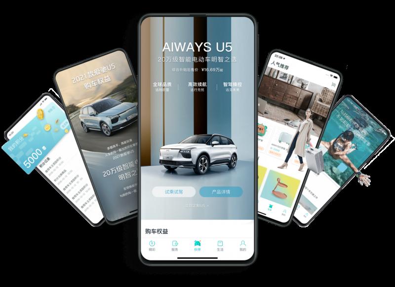 home-app-quanyi